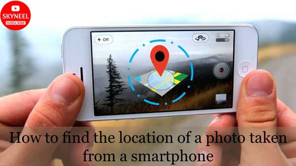 find the location of a photo taken from a smartphone