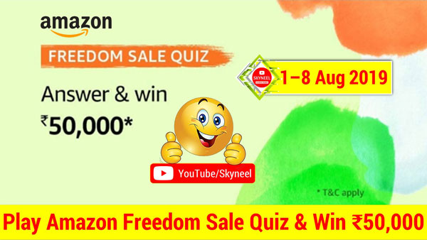 Amazon Freedom Sale Quiz Answer