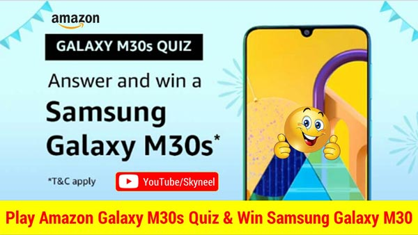Amazon Galaxy M30s Quiz Answer देकर जीतें Samsung Galaxy M30s (14 विजेता)