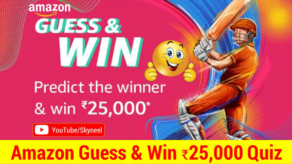 Amazon Guess & Win Quiz Answers