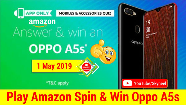 Amazon Oppo A5s Quiz Answers