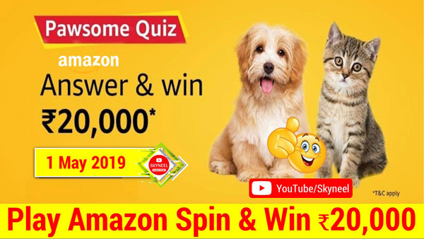 Amazon Pawsome Quiz Answers