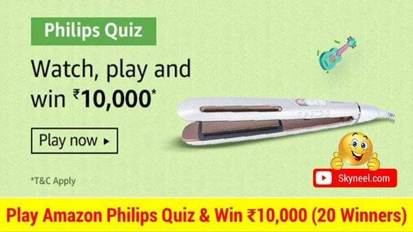 Amazon Philips Quiz Answers