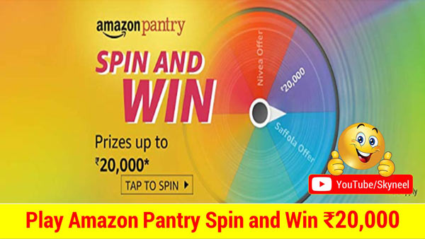Amazon Pantry Spin and Win Quiz Answers देकर जीतें ₹20,000