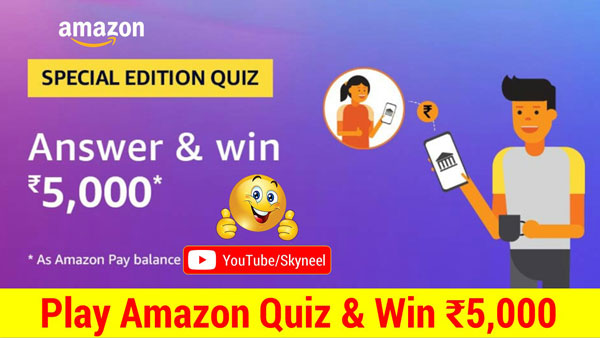 Amazon Special Edition Quiz Answers May 2019