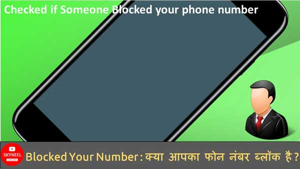 Blocked Your Number