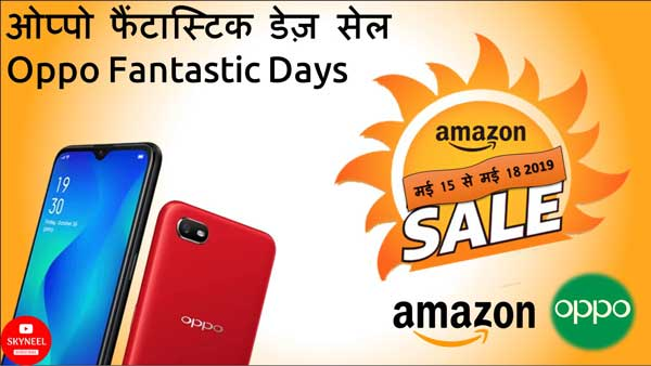 Oppo Fantastic Days Sale