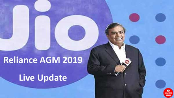 Reliance AGM 2019 Live Updates