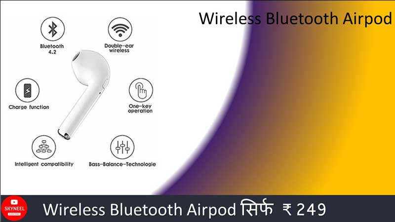 Wireless-Bluetooth-Airpots